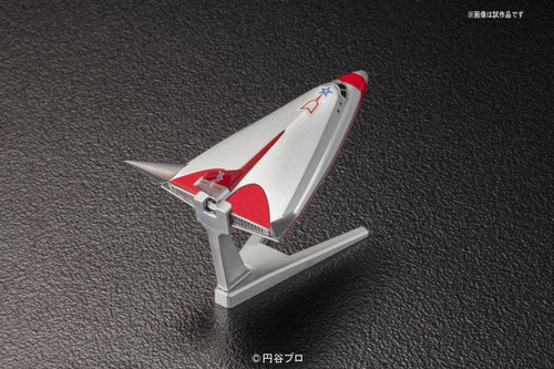 Bandai 060062 Ultraman Science Special Search Party Sub Vtol non Scale Kit