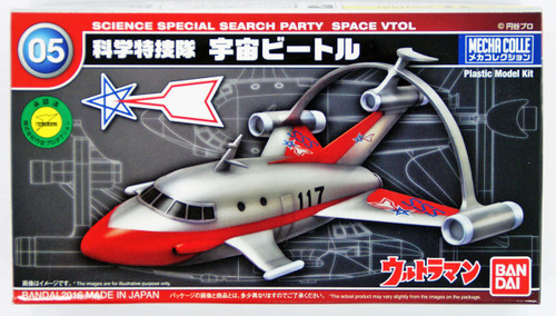 Bandai 081036 Ultraman Science Special Search Party SPACE VTOL non Scale Kit