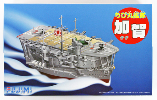 Fujimi TKSP9 Chibi-maru Kantai Fleet Battle Ship Kaga non-Scale Kit