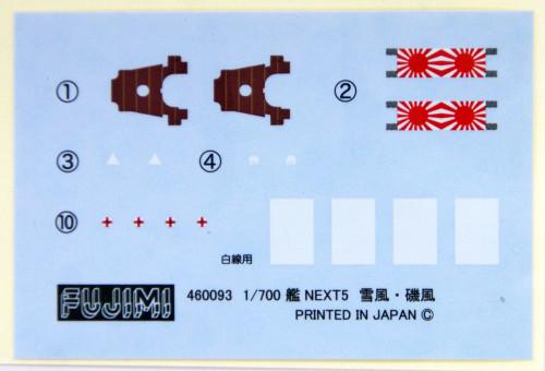 Fujimi FUNE NEXT 005 IJN Kagero Class Destroyer Yukikaze/Isokaze 2 Set 1/700 scale kit
