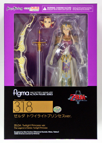 Good Smile The Legend of Zelda figma 318 Zelda Twilight Princess Figure