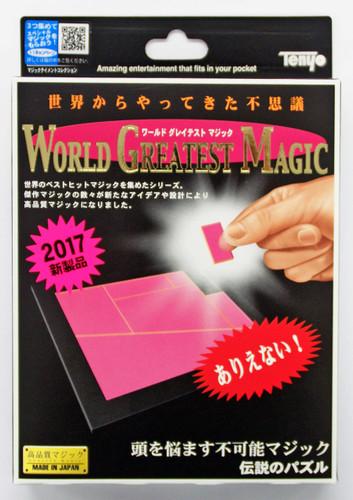 Tenyo Japan 116708(E) PERPETUAL PUZZLE (Magic Trick)