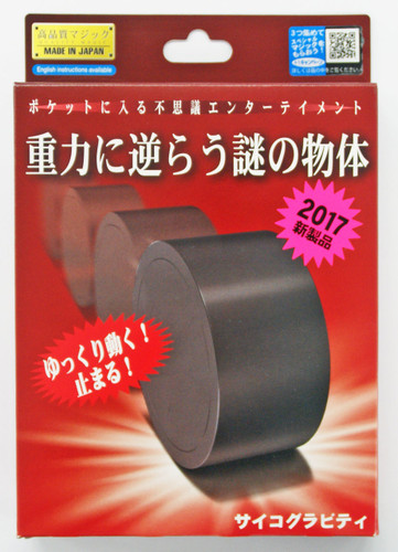 Tenyo Japan 116685(E) PSYCHO GRAVITY (Magic Trick)