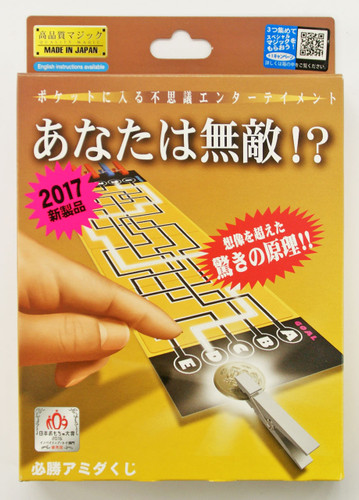 Tenyo Japan 116678(E) MAGIC MAZE (Magic Trick)