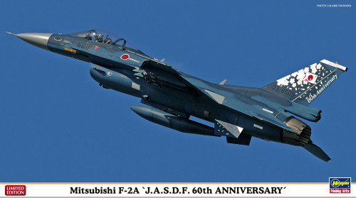 Hasegawa 02135 Mitsubishi F-2A JASDF 60th Anniversary 1/72 Scale Kit