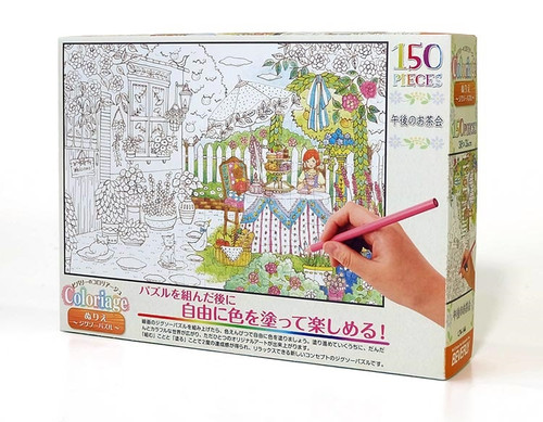 Beverly Jigsaw Puzzle L74-144 Coloriage Coloring Afternoon Tea (150 L-Pieces)