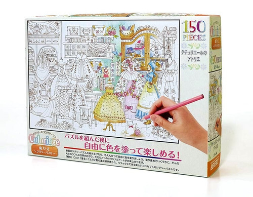 Beverly Jigsaw Puzzle L74-145 Coloriage Coloring Couturiere Atelier (150 L-Pieces)