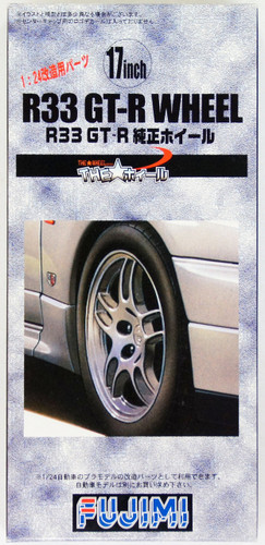 Fujimi TW49 R33 GT-R Wheel & Tire Set 17 inch 1/24 Scale Kit
