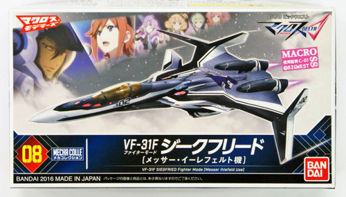 Bandai 105077 Macross Delta VF-31F Siegfried Fighter Mode (Messer Ihlefeld Use) non Scale Kit