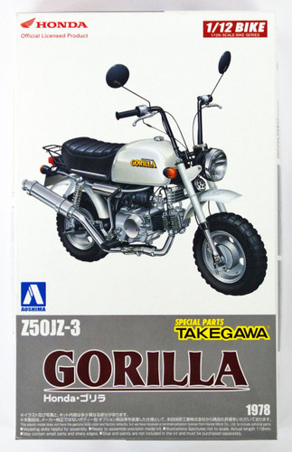 Aoshima Naked Bike 23 Honda GORILLA Custom Takegawa Version1 1/12 Scale Kit