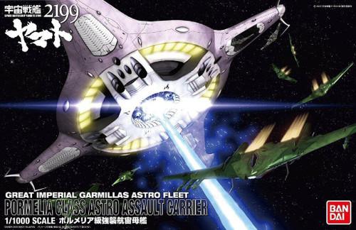 Bandai 823267 Yamato 2199 Pormelia Class Astro Assault Carrier 1/1000 Scale Kit