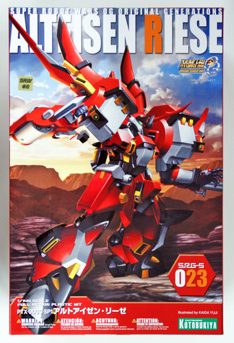 Kotobukiya KP42 Super Robot Wars OG PTX-003-SP1 Alteisen Riese 1/144 scale kit