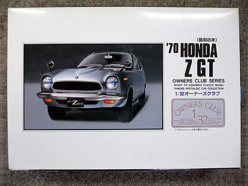 Arii Owners Club 1/32 10 1970 Honda Z GT 1/32 Scale Kit (Microace)