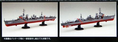 Fujimi FUNE NEXT High School Fleet 003 Training Ship Harekaze & Kagero Class (Hamakaze or Maikaze) 1/700 scale kit 2 set