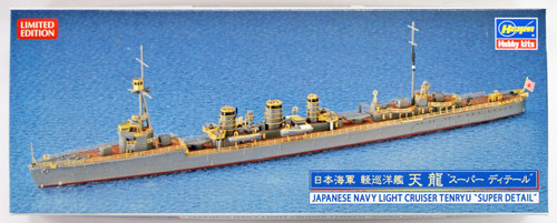 Hasegawa 30038 IJN Light Cruiser Tenryu Super Detail 1/700 Scale Kit