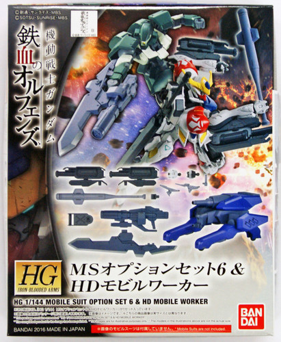 Bandai Iron-Blooded Orphans Option Set 6 & HD Mibile Worker 1/144 Scale Kit