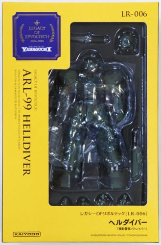 Kaiyodo Legacy of Revoltech LR-006 ARL-99 Helldiver Figure