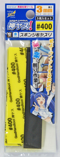God Hand GH-KS3-P400 God Sponge File 3mm #400 (5 Pieces Set)