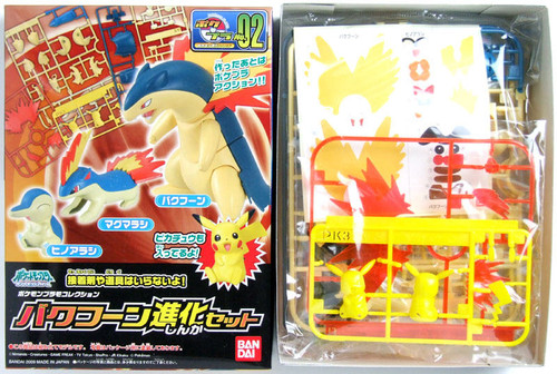 Bandai Pokemon Plamo 02 Typhlosion Evolution Set (Plastic Model Kit)