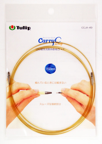 Tulip CCJA-49 Knitting Needle Code For Carry C Long (150cm)