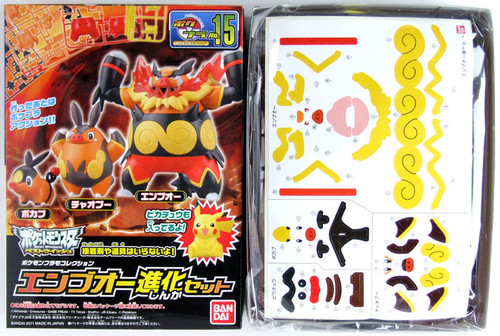 Bandai Pokemon Plamo 15 Enbuoh Evolution Set (Plastic Model Kit)