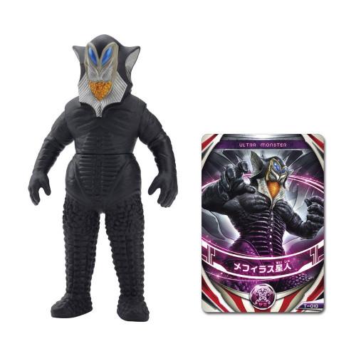"""Bandai Ultraman Ultra Monster Orb 01 Alien Mefiras 5.5"""" Figure"""