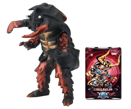 Bandai Ultraman X Ultra Monster DX Gorg Antlar Figure (4549660034438)