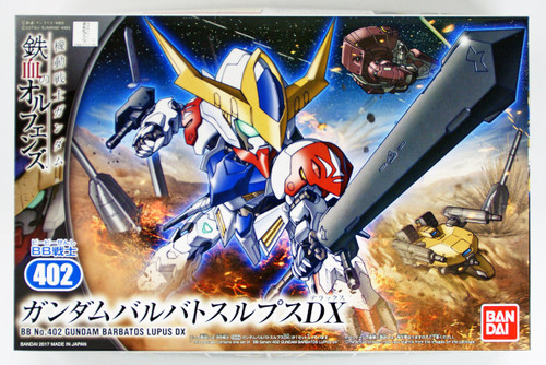 Bandai SD BB 402 Gundam GUNDAM BARBATOS LUPUS DX Plastic Model Kit