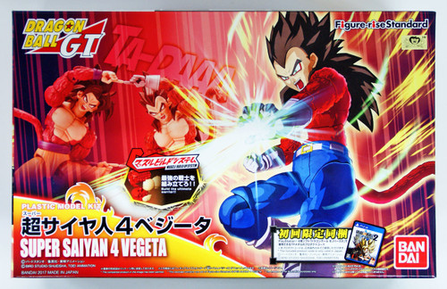 Bandai Figure-Rise Standard 144984 SUPER SAIYAN 4 VEGETA Plastic Model Kit