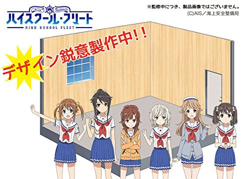 Fujimi 170411 High School Fleet Graphic Garage 1/24 scale kit