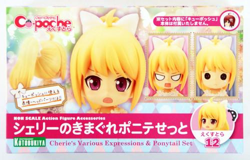 Kotobukiya ADE37 Cu-Poche Extra Shelly no Kimagure Ponytail Set