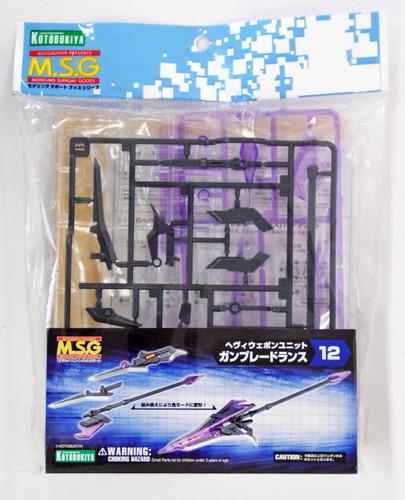 Kotobukiya MSG Modeling Support Goods MH12 Gun Blade Lance