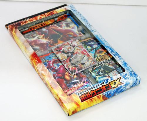 "Pokemon Card XY Break Special Jumbo Card Pack ""Volcanion EX"" (Japanese) In-Stock"