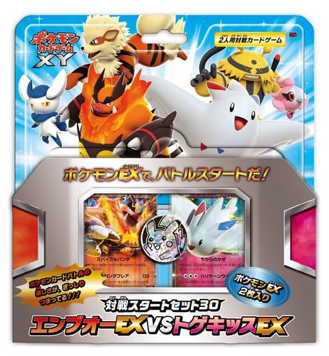 Pokemon Card XY Starter Set 30 Emboar EX vs Togekiss EX (Japanese)