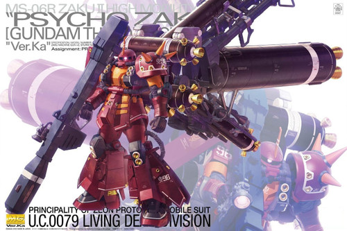 Bandai MG 094319 Gundam MS-06R ZAKU II High Mobility Psycho ZAKU  (Gundam Thunderbolt Version) 1/100 Scale Kit