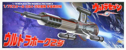 Fujimi 092065 Ultraman Ultra Hawk 2 1/72 scale kit