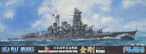 Fujimi TOKU-23 IJN BattleShip Kongo 1944 1/700 Scale Kit