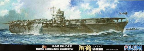 Fujimi TOKU-41 IJN Aircraft Carrier Shokaku 1/700 Scale Kit