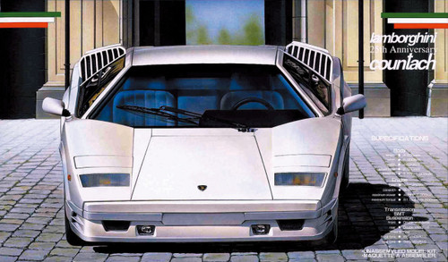 Fujimi EM13 Countach 25th Anniversary 1/24 Scale Kit