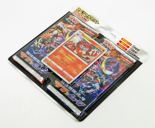 Pokemon Card Game Sun & Moon Special Set Incineroar (Gaogaen)