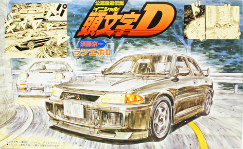 Fujimi ISD-09 Initial D Lancer Evolution III 1/24 Scale Kit