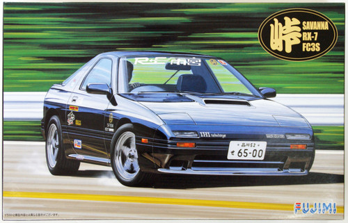 Fujimi TOHGE-09 Mazda Savanna RX-7 (FC3S) Drift King 1/24 Scale Kit