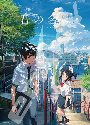 Ensky Jigsaw Puzzle 500-300 Japanese Movie Kimi no na wa Your Name (500 Pieces)
