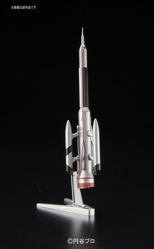 Bandai 121985 Ultraman ULTRA HAWK 2 non scale kit  (Mecha Collection Ultraman No.08)
