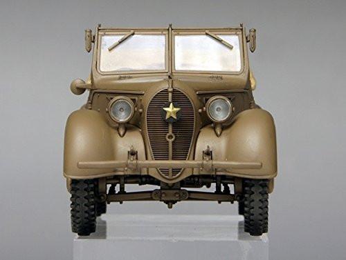 Fine Molds FM50 Imperial Japanese Army IJA Type 95 Scout Car Kurogane 4 x 4 1/35 scale kit