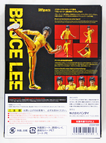 Bandai S.H. Figuarts Bruce Lee Yellow Track Suit Figure