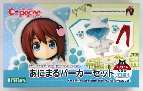 Kotobukiya ADE13 Cu-poche Extra Animal Parka Set (White Cat)