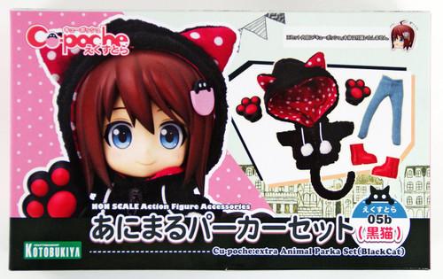 Kotobukiya ADE14 Cu-poche Extra Animal Parka Set (Black Cat)