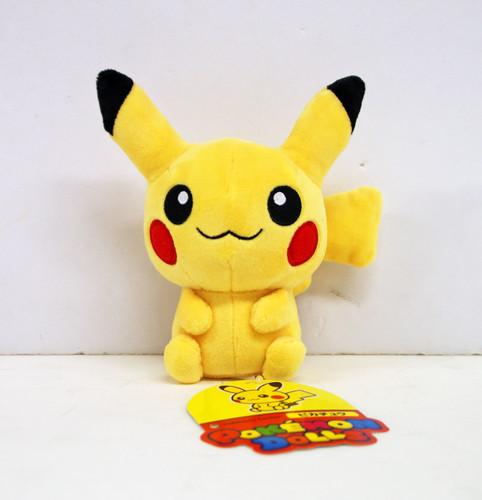 Pokemon Center Original Plush Doll Pokemon Dolls Pikachu