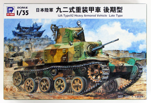 Pit-Road Skywave G-43 IJA Type92 Heavy Armored Vehicle Late Type 1/35 scale kit